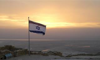בחן את עצמך: מבחן תמונות תקריב של אתרים מוכרים בישראל