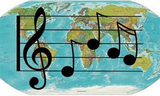 מפה מוזיקלית עולמית עם שלל סגנונות נפלאים