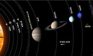 מפה אינטראקטיבית שתכיר לכם את מערכת השמש והחלל שסביבנו