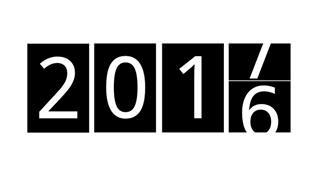 8 דברים שעומדים לקרות בשנת 2017