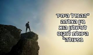 13 ציטוטים של אלכסנדר גרהם בל