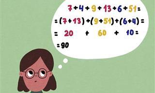 טריקים לפתירת תרגילי חשבון ומתמטיקה