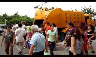 מנגינה של אוטו גלידה בטיוואן