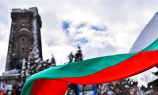 מפה אינטראקטיבית של בולגריה
