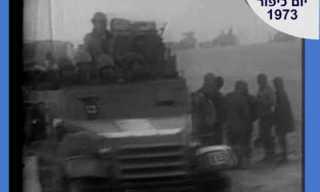 מלחמת יום כיפור - מאזן הכוחות טרם הוכרע