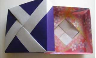 קופסא יפה להכנה מקיפולי נייר!