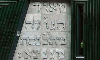 יחודו של העם היהודי
