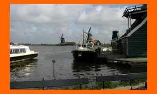 הולנד - מדינת המישור