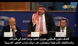 נאום סוחף בעד ישראל של הסופר הירדני-פלסטיני מודאר זהראן