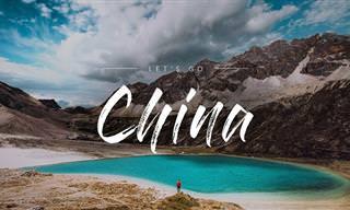 סרטון מדהים באיכות גבוהה על מחוז סצו'אן שבסין