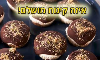 מתכון למיני פאי ליים מפנקים עם שוקולד