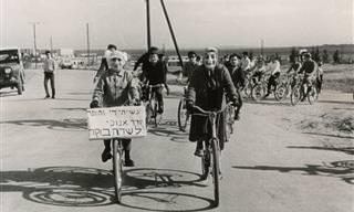 18 תמונות של ישראלים בתקופת היישוב היהודי וראשית ימי המדינה
