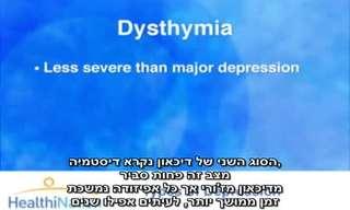 האם אפשר לשלוט בדיכאון?
