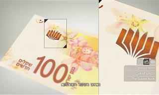 איך להבדיל בין שטר של 100 אמיתי ומזויף