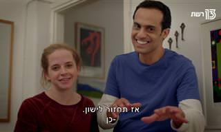 הזוג הזה הסכים שחבר יישן בסלון - וזה נגמר בקטע קורע מצחוק!