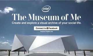 המוזיאון של חיי - אפליקציה מדליקה!