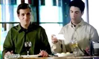 פרסומת מצחיקה נגד עישון