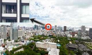 תמונת פנורמה מדהימה של טוקיו