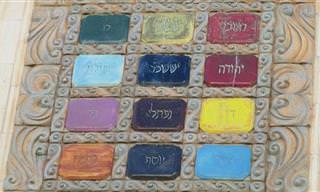 הסגולות של 12 אבני החן הקדושות ליהדות