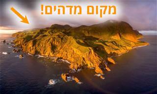 איי המפלים והקשת-בענן: צפו בהם ותידהמו מיופיים המרהיב!