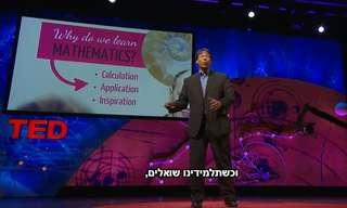 מדוע ללמוד מתמטיקה? הרצאה מעוררת השראה!