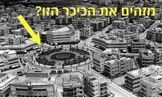 18 תמונות היסטוריות נדירות של העיר תל אביב