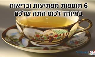 6 תוספות מפתיעות ובריאות לכוס התה שלכם