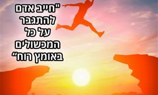 18 מציטוטיו הנבחרים של הסופר היהודי זוכה פרס נובל יצחק בשביס זינגר