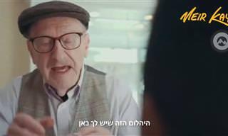 הסרטון המרגש הזה לימד אותי כמה החיים שלי שווים באמת...