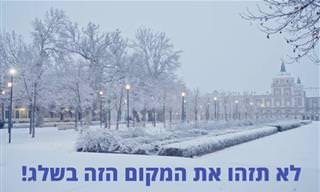 העיר ארנחואס שבדרום מדריד מכוסה בשלג