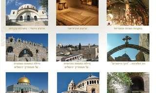 לטייל בירושלים מהבית!