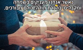 15 ציטוטים נפלאים על נדיבות ועזרה לקהילה