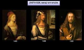 הגדולים בהיסטוריה ציירו גם את עצמם
