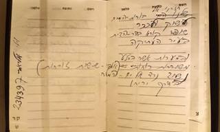 הסיפורים המרתקים מאחורי 11 משיריה הגדולים של נעמי שמר