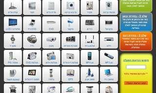 הוראות הפעלה לכל מוצרי החשמל באתר אחד