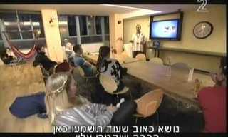 תרמילאים מגיעים גם למדינת ישראל!
