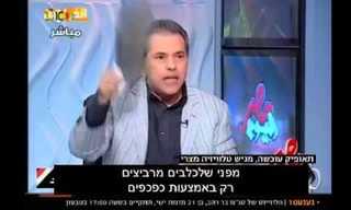 """המגיש המצרי תאופיק עוכשה ב""""נאום הכפכף"""""""