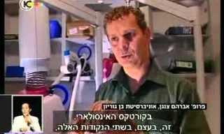 פיתוח ישראלי מהפכני: מכשיר שגומל מעישון