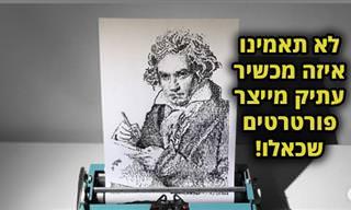 16 מיצירותיו של אמן מכונות הכתיבה ג'יימס קוק
