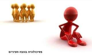 זיהוי בעיות חברתיות בילדים