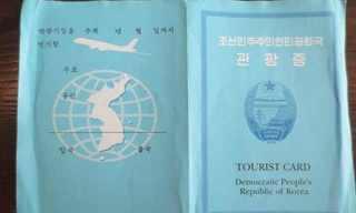תמונות נדירות מצפון קוריאה החשוכה