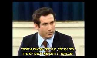 נתניהו הצעיר מככב בהסברה הישראלית