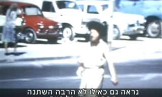 ירושלים בצבע - תיעוד מדהים בן יותר מ-50 שנה!