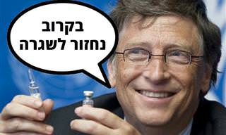 ביל גייטס חוזה: מתי נחזור לשגרה אמיתית ומה האסון הבא שמחכה לעולם?