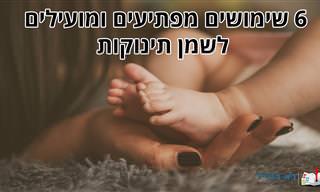 6 שימושים מפתיעים ומועילים לשמן תינוקות