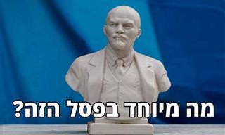 בדיחה: הפסל הרוסי הזקן ולנין