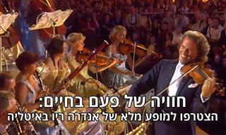 קונצרט סוחף באורך מלא של אנדרה ריו באיטליה