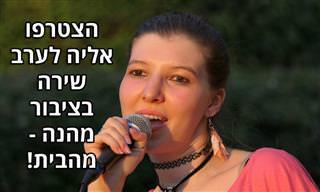 24 שירים ישראלים לערב שירה בציבור