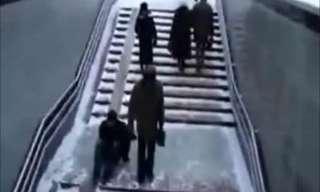 נפלו קורבן לגרם מדרגות