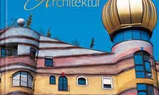 שכונת המגורים המעוצבת של וינה - מדהים!